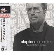 Eric Clapton Clapton Chronicles Japan 2-CD album set