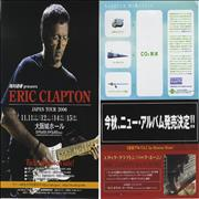 Click here for more info about 'Eric Clapton - Japan Tour 2006'
