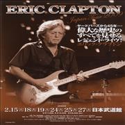 Click here for more info about 'Eric Clapton - Japan Tour 2009'