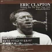 Click here for more info about 'Eric Clapton - Japan Tour Handbills - 1995 and 1997 - A Pair of Each'