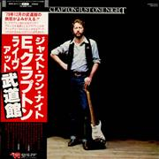 Click here for more info about 'Eric Clapton - Just One Night'