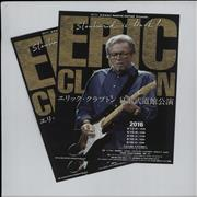 Click here for more info about 'Eric Clapton - Live In Tokyo 2016 - Pair Of Handbills'