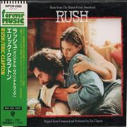 Click here for more info about 'Eric Clapton - Rush - Original Soundtrack'