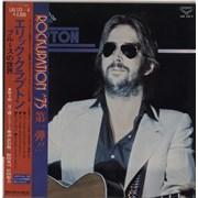 Eric Clapton The Blues World Of Eric Clapton + Obi Japan 2-LP vinyl set