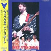 Click here for more info about 'Eric Clapton - The Eric Clapton Concert '