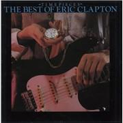 Eric Clapton Time Pieces: The Best Of Eric Clapton UK vinyl LP