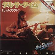 Click here for more info about 'Eric Clapton - Tulsa Time'