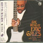 Eric Gales The Best Of - 14 Rockin' Tunes From Blues Bureau Intl Japan CD album Promo