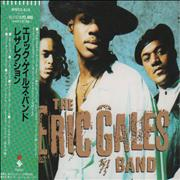 Click here for more info about 'Eric Gales - The Eric Gales Band'