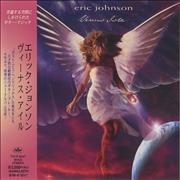 Click here for more info about 'Eric Johnson - Venus Isle'