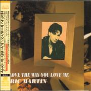 Click here for more info about 'Eric Martin - I Love The Way You Love Me'
