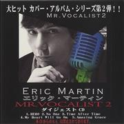 Click here for more info about 'Eric Martin  - Mr. Vocalist 2 - Album Sampler'
