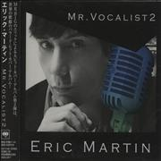 Click here for more info about 'Eric Martin  - Mr. Vocalist 2'