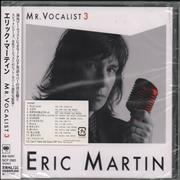Click here for more info about 'Eric Martin  - Mr. Vocalist 3'