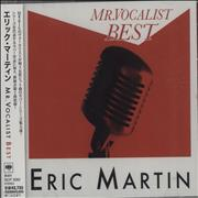 Click here for more info about 'Eric Martin  - Mr. Vocalist Best'