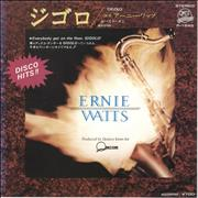 Click here for more info about 'Ernie Watts - Gigolo - White label + Insert'