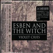 Esben And The Witch Violet Cries Taiwan 2-CD album set