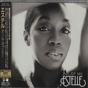 Click here for more info about 'Estelle - All Of Me'