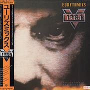 Click here for more info about 'Eurythmics - 1984 (For The Love Of Big Brother)'