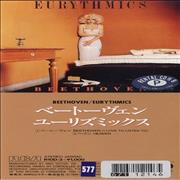 Click here for more info about 'Eurythmics - Beethoven - Ex Rental'