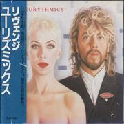 Click here for more info about 'Eurythmics - Revenge + Obi'