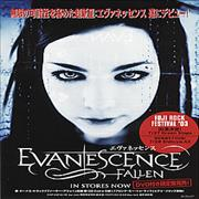 Click here for more info about 'Evanescence - Fallen - pair of handbills'