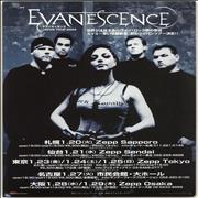 Click here for more info about 'Evanescence - Japan Tour 2004'