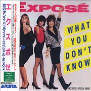 Click here for more info about 'Expose - What You Don't Know'