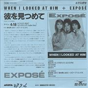 Click here for more info about 'Expose - When I Looked At Him'