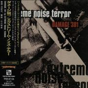 Click here for more info about 'Extreme Noise Terror - Damage 381'