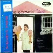Click here for more info about 'Eydie Gormé - Eydie Gormé's Delight'