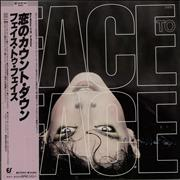 Click here for more info about 'Face To Face (80s Pop) - Face To Face'