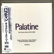 Click here for more info about 'Factory - Palatine - The Factory Story 1979-1990'