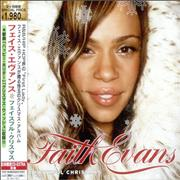 Click here for more info about 'Faith Evans - Faithful Christmas'