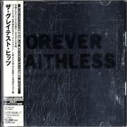 Click here for more info about 'Faithless - Forever Faithless - The Greatest Hits'