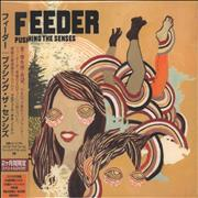 Click here for more info about 'Feeder - Pushing The Senses - Slipcase + Obi'