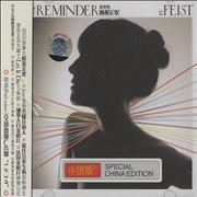 Click here for more info about 'Feist - The Reminder'