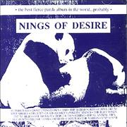 Click here for more info about 'Fierce Panda - Nings Of Desire'