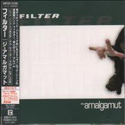 Click here for more info about 'Filter - The Amalganut'