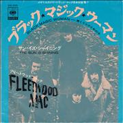 Click here for more info about 'Fleetwood Mac - Black Magic Woman - EX'