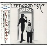 Click here for more info about 'Fleetwood Mac - Fleetwood Mac + Obi'