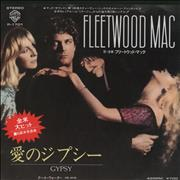 Click here for more info about 'Fleetwood Mac - Gypsy + Insert'