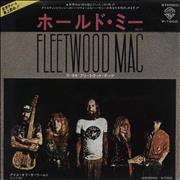 Click here for more info about 'Fleetwood Mac - Hold Me - White Label + Insert'