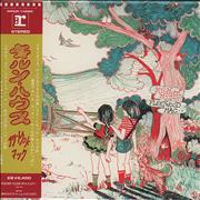Click here for more info about 'Kiln House'