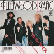 Click here for more info about 'Fleetwood Mac - Little Lies + Insert'