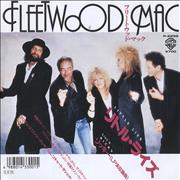 Click here for more info about 'Fleetwood Mac - Little Lies - White Label + Insert'