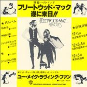 Click here for more info about 'Fleetwood Mac - Live in Osaka - Sticker & Ticket'
