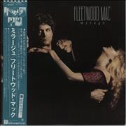 Click here for more info about 'Fleetwood Mac - Mirage + Obi - EX'