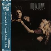 Click here for more info about 'Fleetwood Mac - Mirage + Obi'