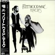 Click here for more info about 'Fleetwood Mac - Rumours + Obi'